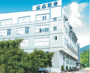Fuan Zhongzhi Pump Co., Ltd.